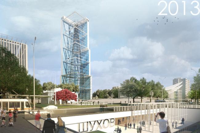 Концепция сохранения и реставрации Шуховской башни. Бюро «Четвертое измерение»