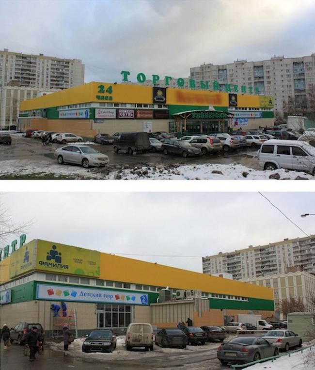 Размещение вывесок на одном из московских ТЦ. Фотография: archsovet.msk.ru