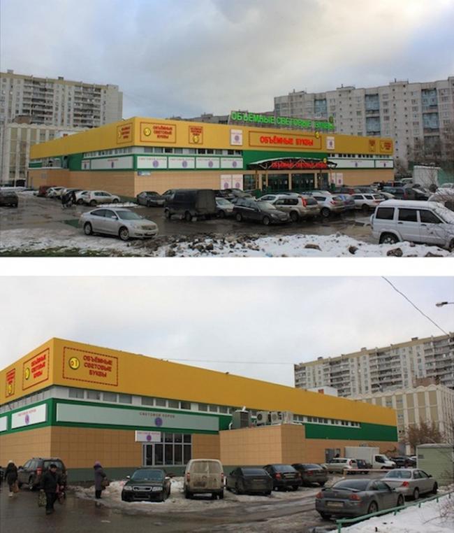Проект размещения вывесок на одном из московских ТЦ, разработанный по новым правилам. Фотография: archsovet.msk.ru