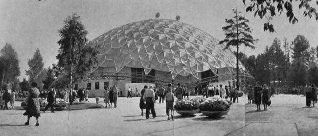 Американская выставка в Сокольниках. Геодезический купол Фуллера. Изображение предоставлено Анной Броновицкой