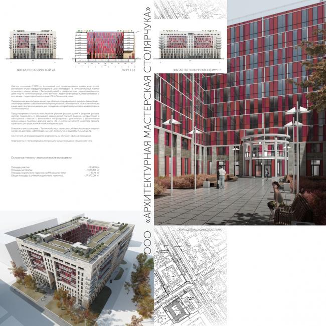 Апарт-отель на Таллинской улице, Архитектурная мастерская Столярчука. Изображение предоставлено пресс-службой Союза архитекторов Санкт-Петербурга