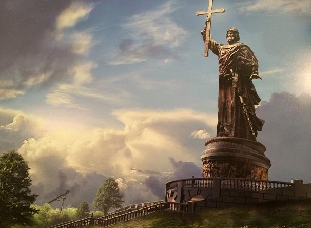 В Москве выбрали проект памятника князю Владимиру