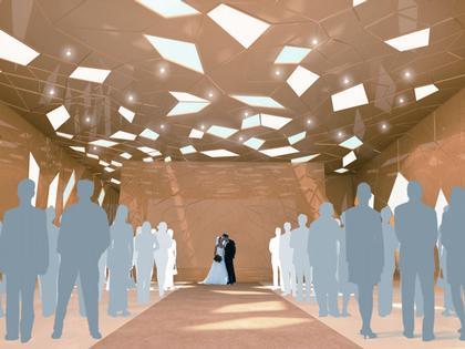 Городской Дворец бракосочетаний
