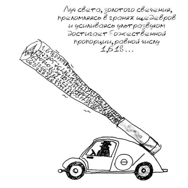 Иллюстрация Натальи Шицаловой