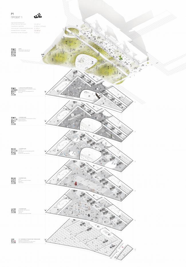 Проект транспортно-пересадочного узла «Павелецкая». Проект 1. 2015 © Архитектурное бюро WALL