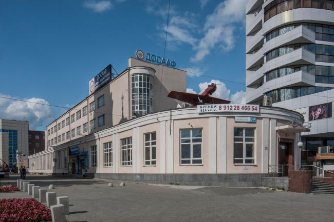 Комплекс зданий ДОСААФ «Дом обороны». 1930-е годы. Архитектор Г.П. Валенков © Денис Есаков