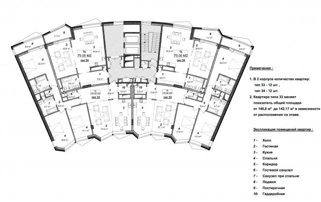 «Сколково-парк». План типового этажа 2 корпуса, 2010 © ТПО «Резерв»