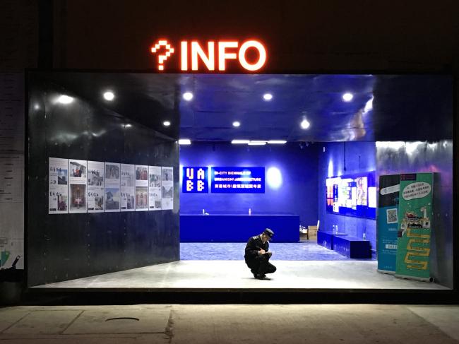 Биеннале урбанистики и архитектуры UABB-2015. Фотография © Андрей Асадов