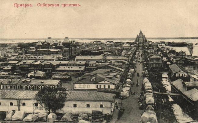 Нижний Новгород. Улица Московская. 1890–1896. Источник: http://pro-nn.org/photos/413