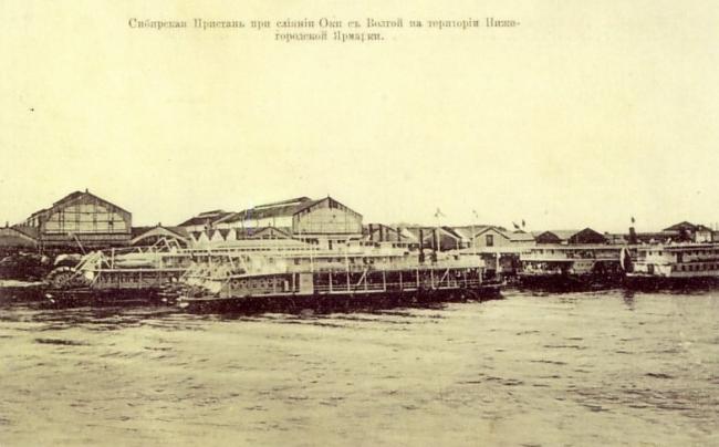 Почтовая открытка с видами Нижнего Новгорода фотографа и издателя Василия Бреева. 1896–1917