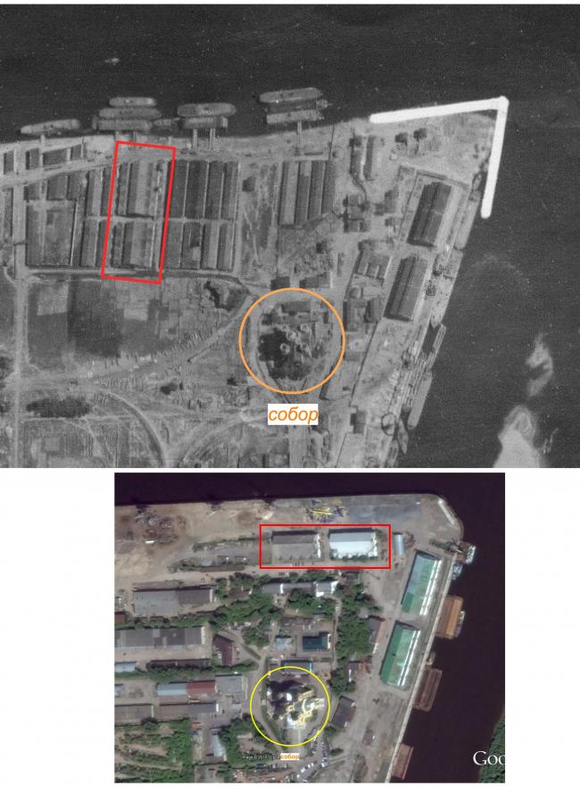 Аэрофотосъемка Люфтваффе 1943 года (вверху)  и съемка © Google, 2015 (внизу)