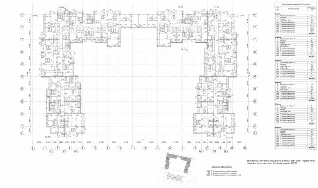 Жилой комплекс в Калуге. План 5 этажа. Жилой корпус. Проект, 2015 © ГрандПроектСити