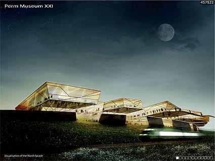 Soren Robert Lund Arkitekter. Копенгаген, Дания. Специальная премия