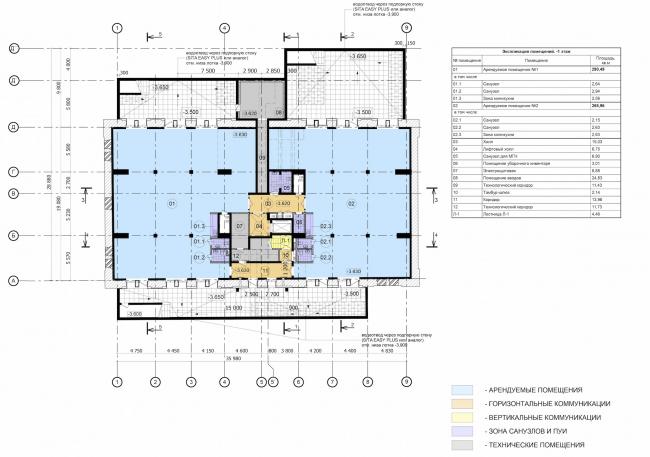 Арма: корпус 6. План -1 этажа © Сергей Киселев и Партнеры