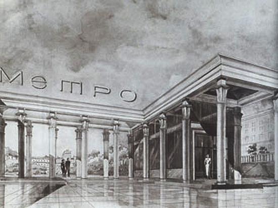 Проект наземного павильона станции метро «Кропоткинская». Архитектор Алексей Душкин.