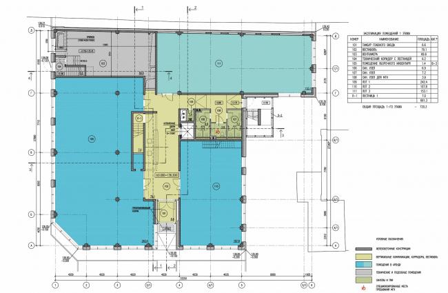 Арма: корпус 25. План 1 этажа © Сергей Киселев и Партнеры