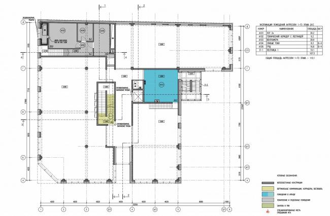 Арма: корпус 25. План антрисоли 1 этажа © Сергей Киселев и Партнеры