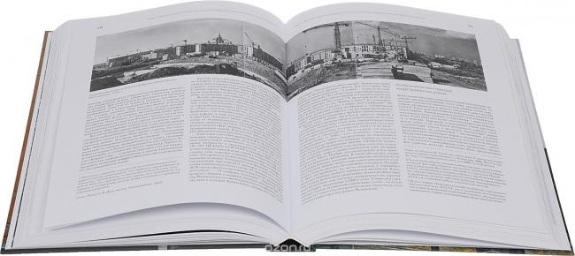 «Массовое жилище как объект творчества». Москва, 2015. Фото предоставлено издательством «БуксМарт»