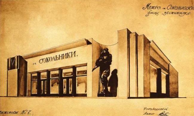 Наземный павильон станции «Сокольники». Архитектор Константин Мельников. Из презентации Максима Шуйского