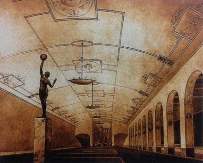 Проект станции «Партизанская». Архитектор  В. М. Таушканов. Из презентации Максима Шуйского