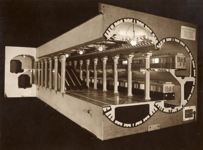 И.Г. Таранов Проект двухъярусной станции «Киевская». Макет, 1947. Из собрания А.И. Таранова