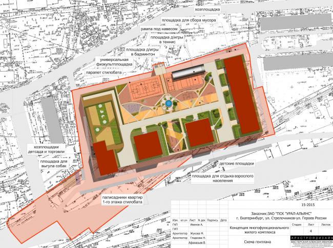 Многофункциональный жилой комплекс в Екатеринбурге. Генеральный план © Архстройдизайн