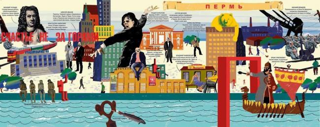Графика студентов курса Виктора Меламеда, Британская школа высшая дизайна, для выставки «Приметы городов». Предоставлено проектом «Приметы городов»
