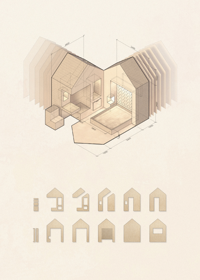 Hotelbox / Camilla Vässmar Frick, Ossian Quigley-Berg © Non Architecture Competitions