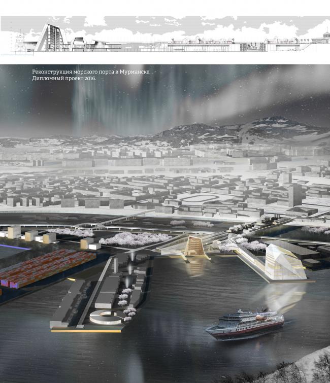 Реконструкция морского порта в Мурманске. Дипломный проект Ольги Кузнецовой © Четвертое измерение