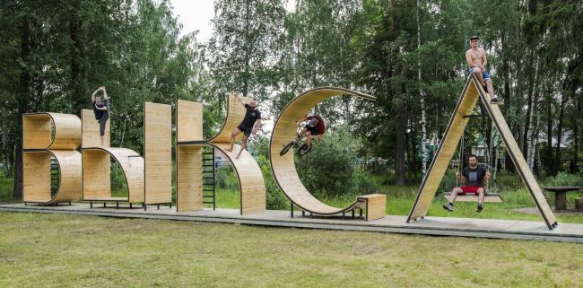 Фестиваль городской культуры «Арт-овраг», Выкса
