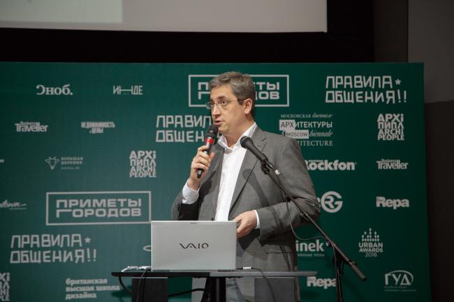 Красиков Евгений, директор по стратегическим коммуникациям УК «Аэропорты Регионов»