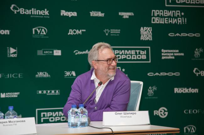 Олег Шапиро, Wowhaus