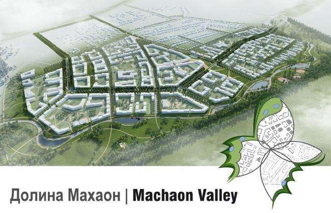 Жилой массив «Долина Махаон» в селе Малые Кабаны © LEVS architecten