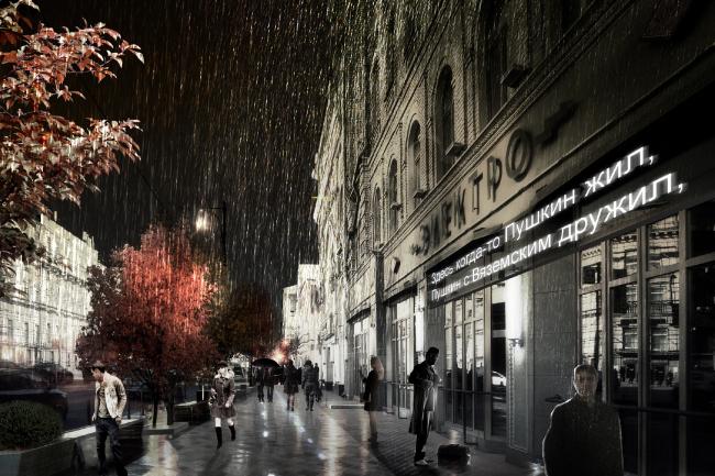 Концепция благоустройства улиц Тверская и 1-я Тверская-Ямская © АСД студия