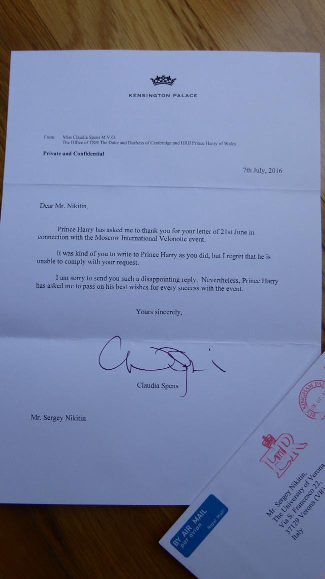 Письмо принца Гарри участникам «Велоночи». 16-17 июля, Москва