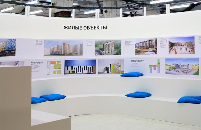 Стенд Московской области. Фотография © Юлия Тарабарина