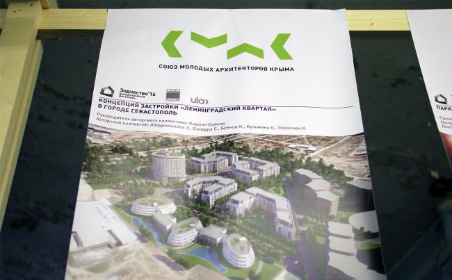 Зодчество, 5 корпус, 2 этаж. Экспозиция Алексея Комова и Союза архитекторов Крыма. Фотография © Юлия Тарабарина