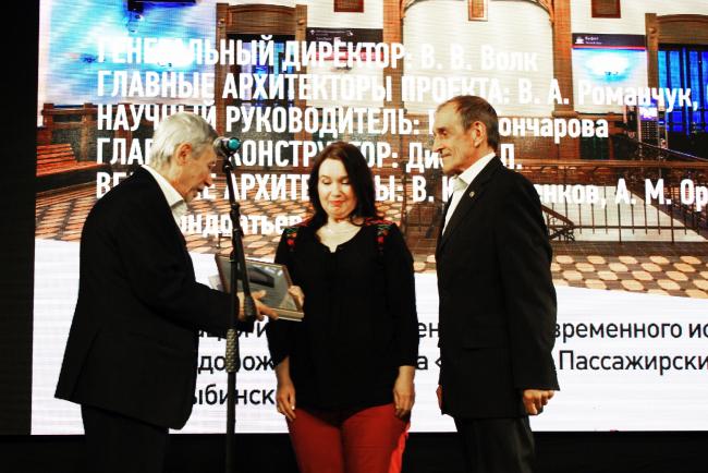 Награждение представителей «Костромапроект». Фотография © Алла Павликова