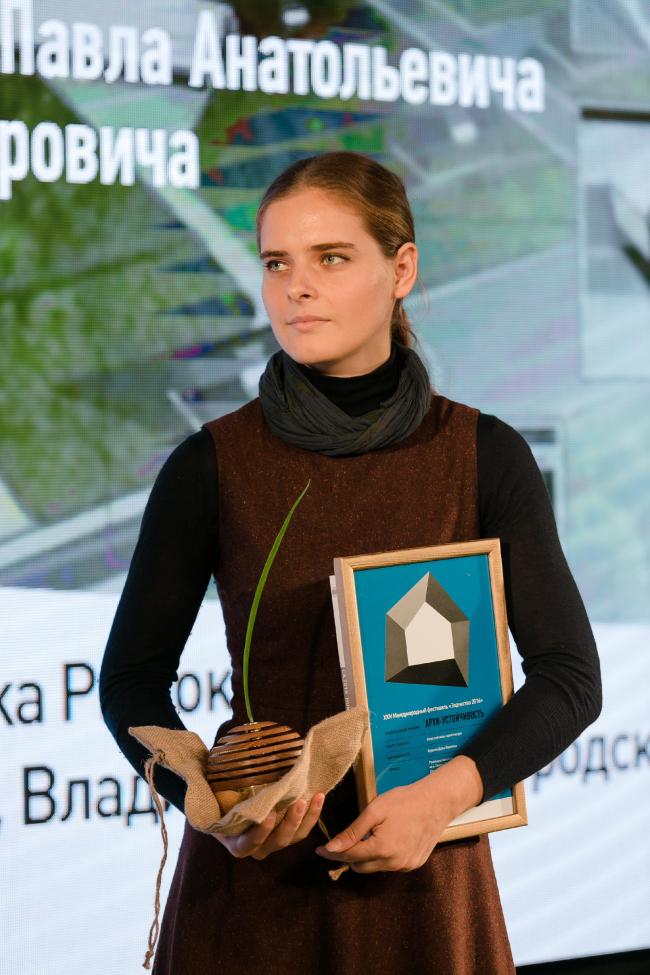 Главная премия «Экоустойчивая архитектура». Фотография © Александр Портов