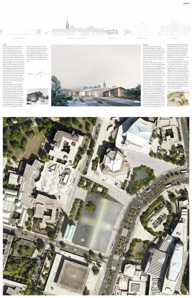 Музей XX века © Herzog & de Meuron Basel Ltd., Vogt Landschaftsarchitekten AG