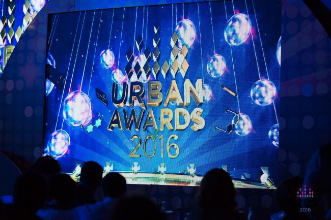 Церемония награждения Urban Awards 2016. Фотография предоставлена организаторами