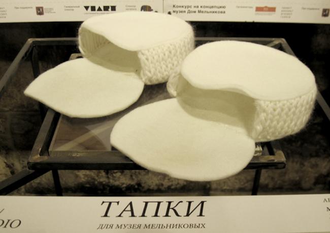Тапки. Проект-победитель конкурса на музеефикацию дома Мельникова, бюро Citizenstudio. Фотография © Марина Хрусталева
