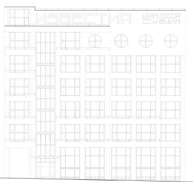 Реставрация здания газеты «Известия». Фасад со стороны Пушкинской площади.  2016 © Гинзбург Архитектс