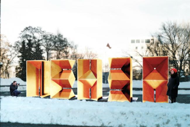 Визуализация. Буквы «ПЕНЗА» в исполнении из композитного материала золотого цвета © Объединение архитекторов «Вещь!»