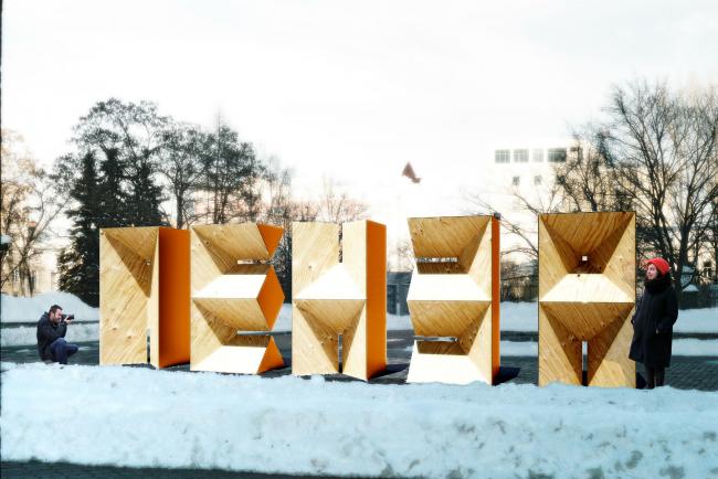 Визуализация. Буквы «ПЕНЗА» в исполнении из фанеры © Объединение архитекторов «Вещь!»