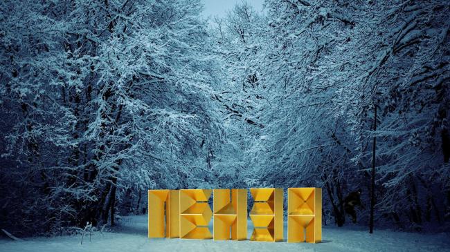 Визуализация. Буквы «ПЕНЗА» на Олимпийской аллее © Объединение архитекторов «Вещь!»