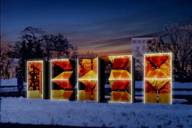 Визуализация. Ночной вид © Объединение архитекторов «Вещь!»