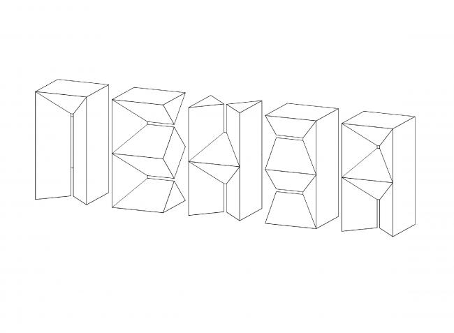 Объемные буквы «Пенза» © Объединение архитекторов «Вещь!»