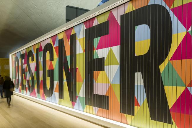 Музей дизайна © Gareth Gardner