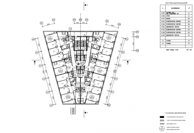 Жилой комплекс V-House. Корпус 5. Схема плана на отметке 73,50 © Архитектурная мастерская «Сергей Киселев и Партнеры»